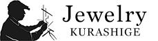 手造りのジュエリー クラシゲ宝飾